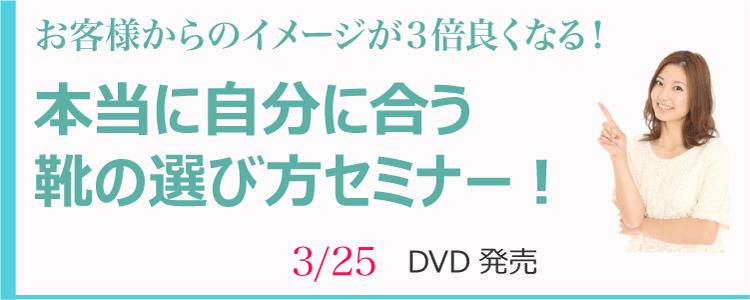 dvdbanner