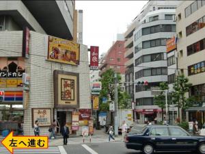 新宿御苑駅からの道案内ー2