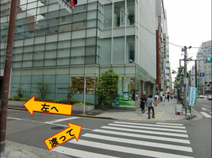 新宿御苑駅からの道案内ー5