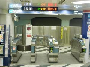 新宿御苑駅からの道案内ー1