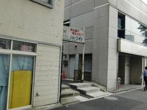 新宿三丁目駅からの道案内ー6
