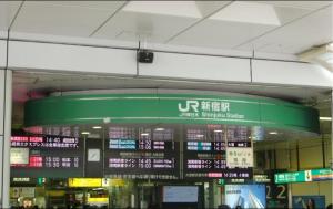 新宿駅南口からの道案内ー1