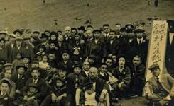 神戸屋製靴所工員の集合写真