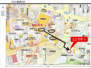 新宿三丁目駅からの道順