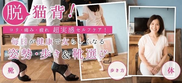 SAKURAさん2 - コピー